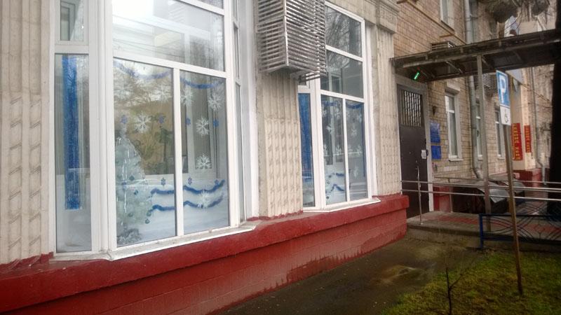 По-новогоднему украсили реабилитационный центр