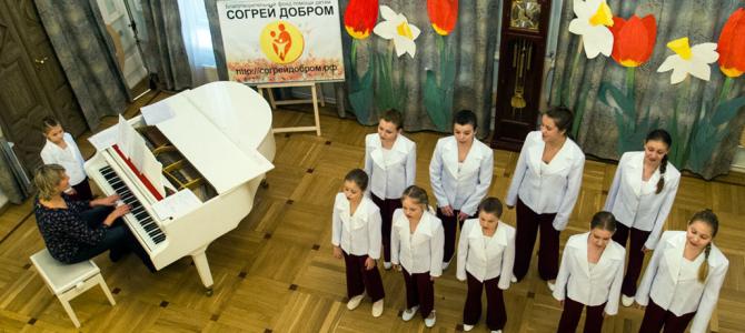 8 марта в КЦСО Тверской (Мероприятие для семей с детьми-инвалидами)