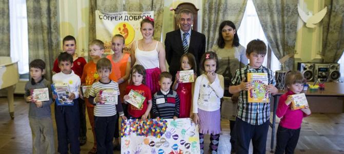 Концерт ко Дню защиты детей в Тверском районе
