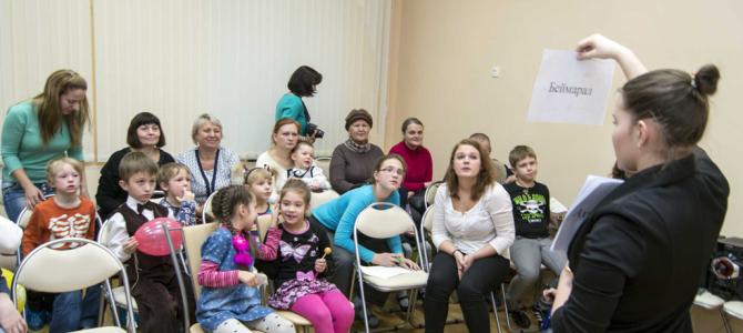 Праздничное мероприятие для детей с ослабленным здоровьем и детей из малоимущих семей в СЗАО приуроченное к празднованию Дня инвалида