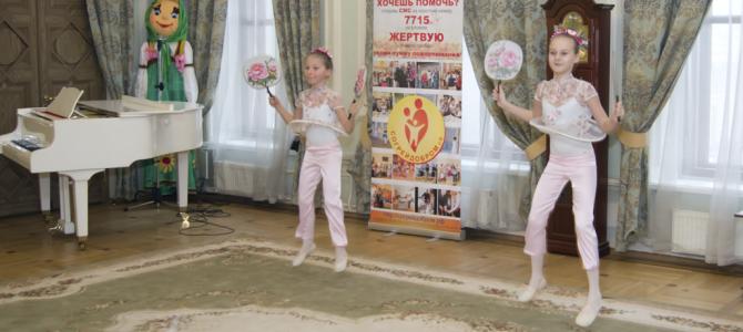 Масленица для детей инвалидов – посетителей Тверского филиала КЦСО «Арбатский»
