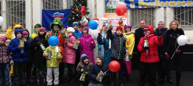 Новый год для школьников с ограниченными возможностями