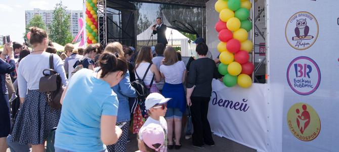 Благотоврительный фонд помощи детям принял участие в организации первого московского фестиваля здоровья и безопасности детей