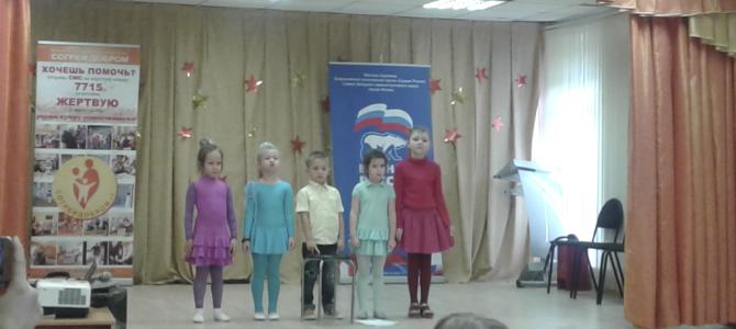 Праздник «Весне дорогу» для школы «Поддержка»