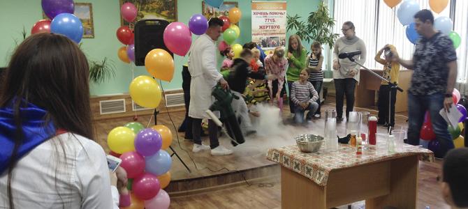Праздник для детей с ограниченными возможностями к Дню защиты детей в библиотеке №229