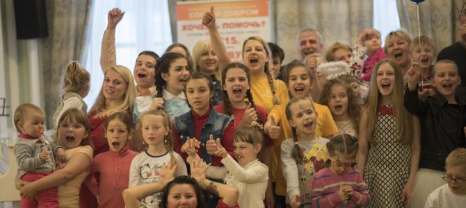 Праздничного мероприятия #МыВместе для детей с ограниченными возможностями района Тверской