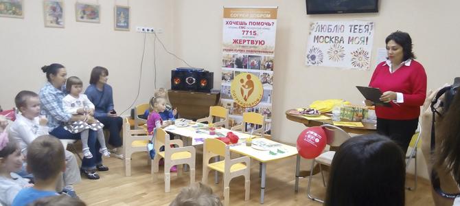 Мероприятие для детей-инвалидов ТЦСО Тушино в преддверии 870-летия Москвы