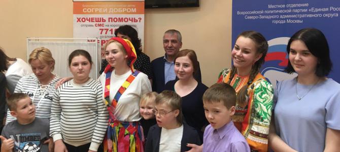 8 марта в в ОСРДИ Покровское-Стрешнево