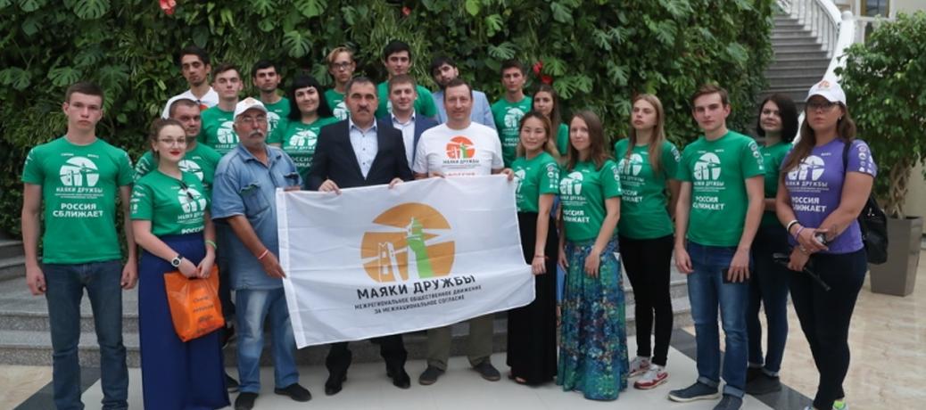Встреча Главы Ингушетии с участниками проекта «Маяки Дружбы. Россия сближает»