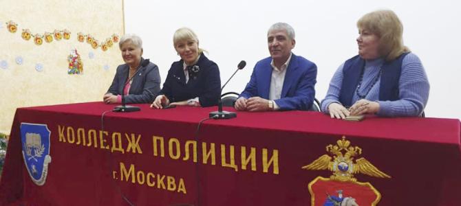 Подписание соглашения с московским колледжем полиции